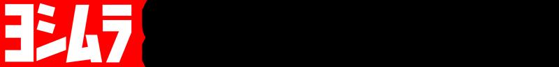 yoshimura - Hertrampf